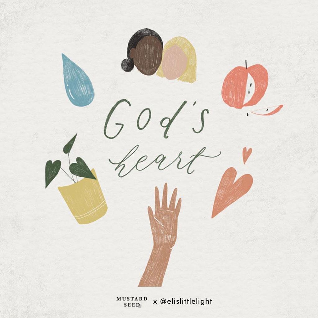 สัมผัสเสี้ยวหนึ่งของหัวใจพระเจ้า