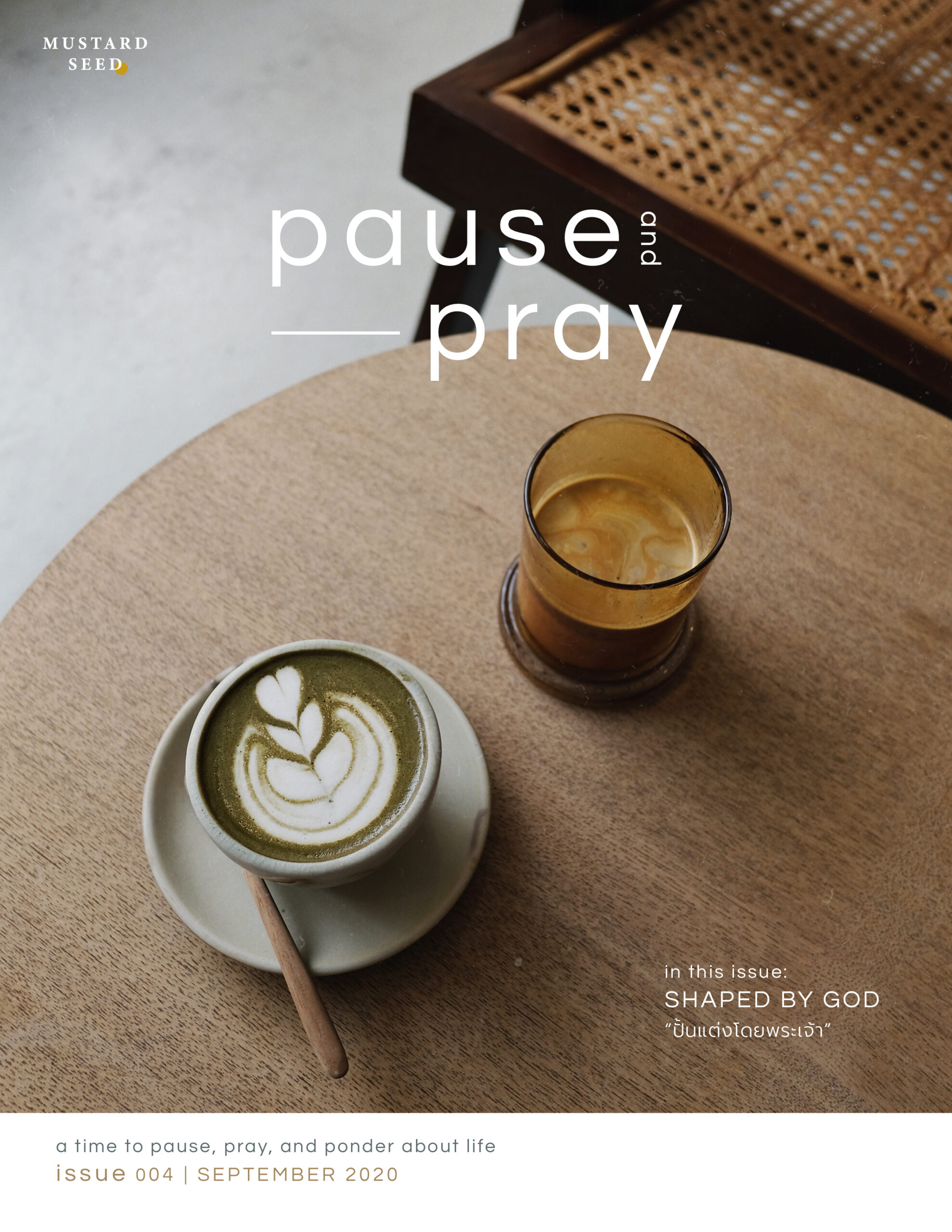 "PAUSE & PRAY | ISSUE 04 ""SHAPED BY GOD"""