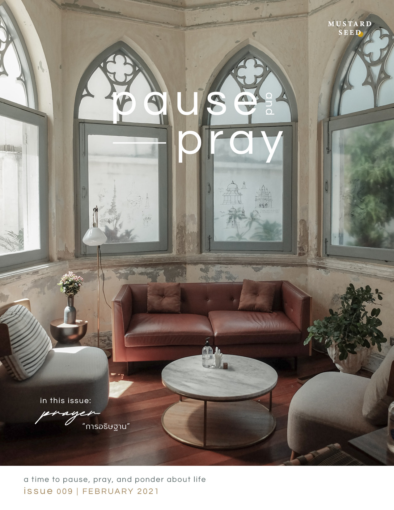 "PAUSE & PRAY | ISSUE 09 ""PRAYER"""